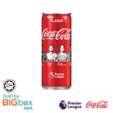Coca-Cola Can 320ml - Limited Edition EPL 2019